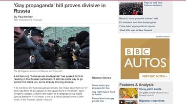 Воронежские геи засветились на БиБиСи