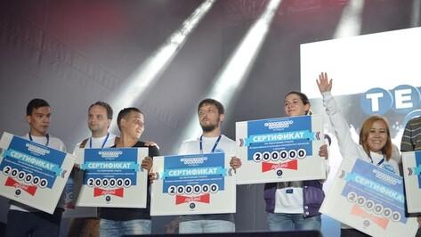 Воронежский «Ангел-хранитель» получил грант в 200 тыс рублей