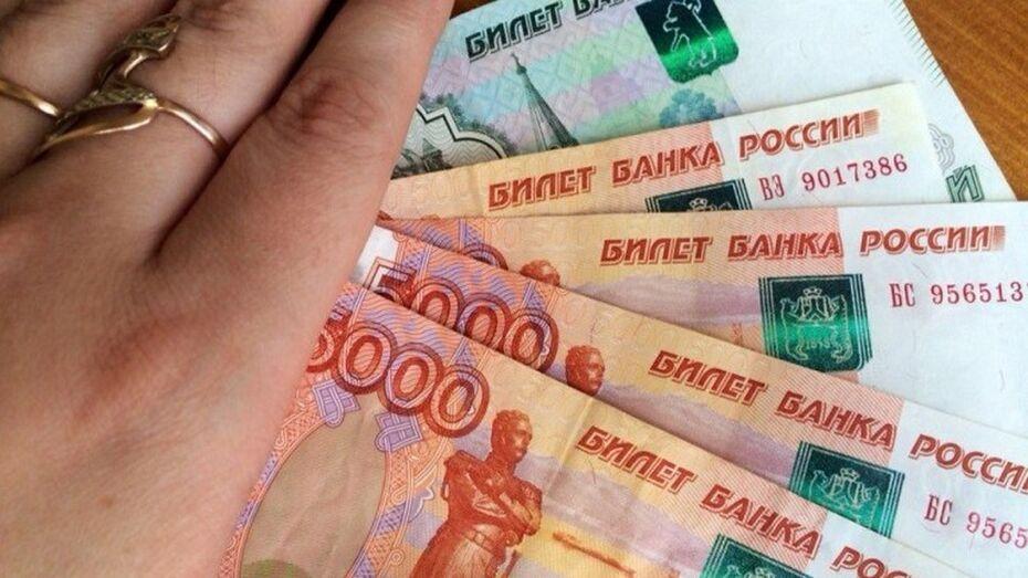 В Таловой задержали цыганку за кражу 21,5 тыс рублей