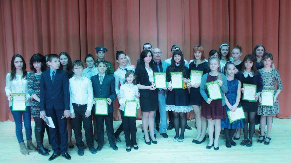 В Хохольском районе состоялся конкурс патриотической песни «Красная гвоздика»