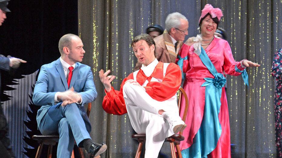 Лискинскому театру из федерального бюджета предоставили свыше 3,6 млн рублей