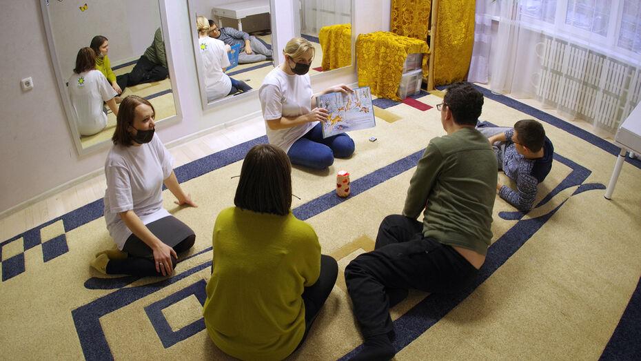 В Воронеже людей с ментальными нарушениями социализируют с помощью сказко- и арт-терапии