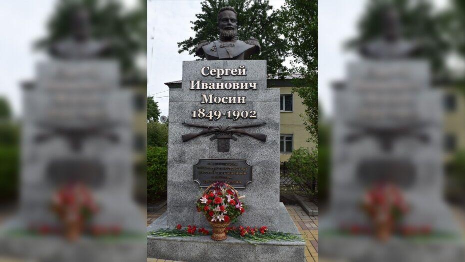 Под Воронежем установили новый бюст оружейника Сергея Мосина