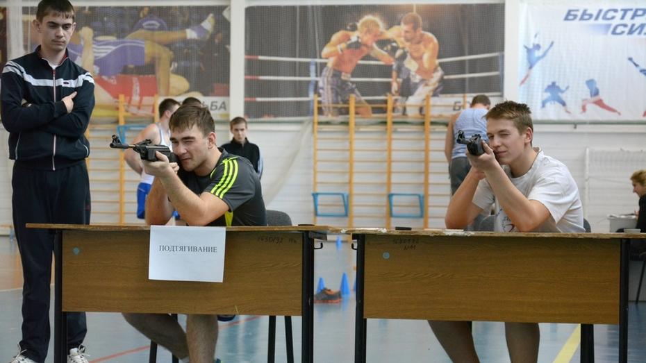В Острогожском районе на золотой значок ГТО претендуют 69 школьников