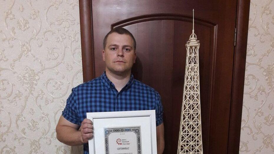 Новоусманец второй раз попал в «Книгу рекордов России»
