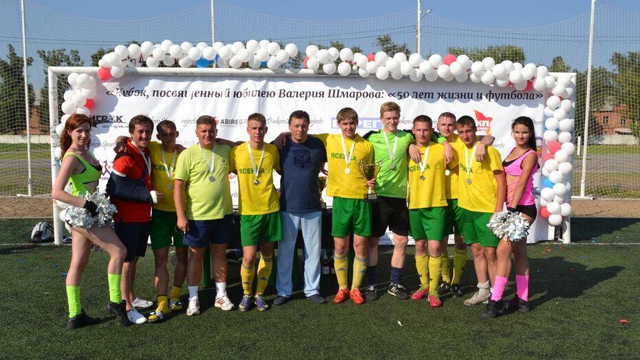 Бобровские футболисты завоевали «серебро» на областном турнире по мини-футболу