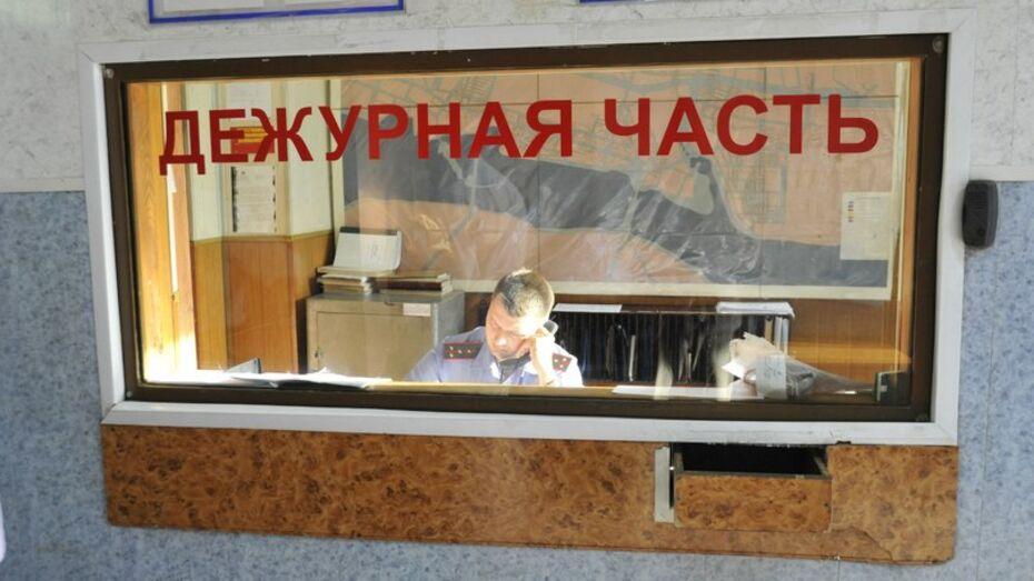 В Воронеже полицейские поймали вооруженного разбойника