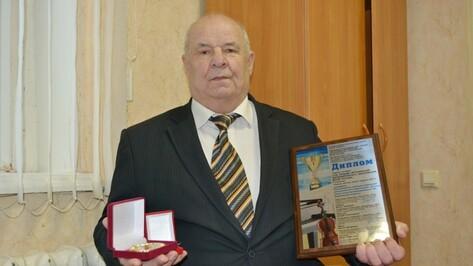 Директор нижнедевицкой ДШИ получил «Благодарность от земли Воронежской»