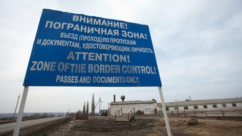 Запрет въезда на Украину из Воронежской области продлили