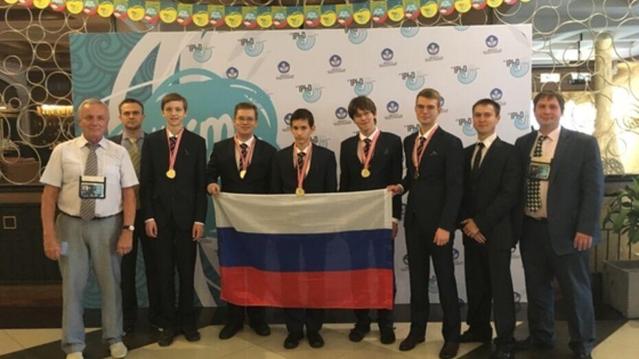 Воронежский школьник выиграл «золото» на международной физической олимпиаде