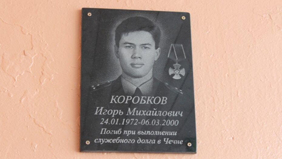 В селе Шукавка Верхнехавского района открыли мемориальную доску в память о земляке