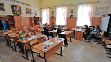 В Воронежской области ЕГЭ по географии «завалил» 61 выпускник