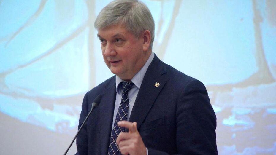 Глава Воронежской области оценил перспективы развития Борисоглебска и Поворинского района