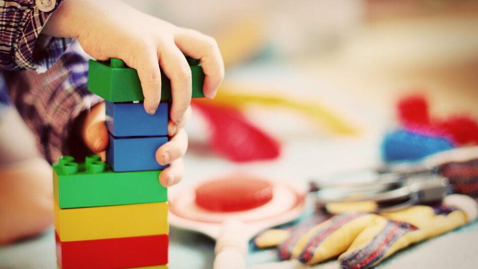 Сбер подарит семьям с детьми 2 тыс бонусных рублей и бесплатную страховку