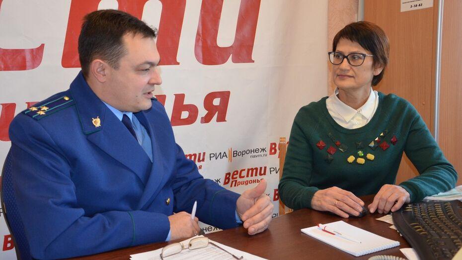 В День прав человека павловские журналисты провели прямую линию с райпрокурором