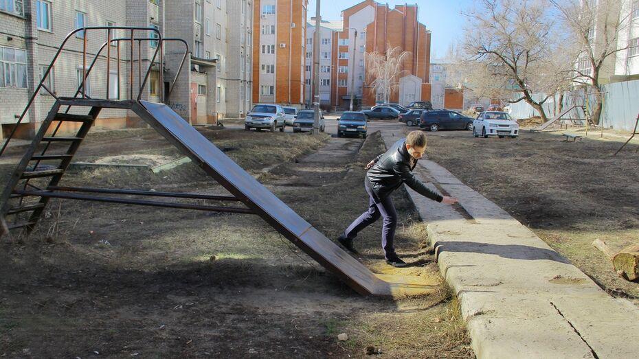 Жители Семилук пожаловались в горадминистрацию на опасные горки