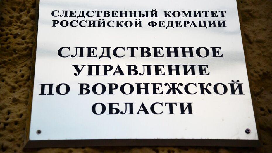 СКР опроверг задержание замначальника воронежского управления Госавтодорнадзора