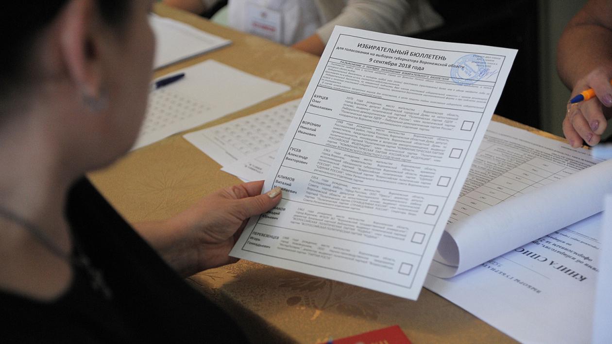 Опрос РИА «Воронеж». Политологи и кандидаты – об итогах выборов губернатора