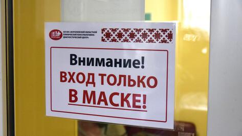 За сутки в Воронежской области умерли 22 пациента с COVID-19