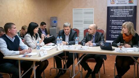 Воронежские эксперты предложили наладить взаимодействие в сфере социальной рекламы