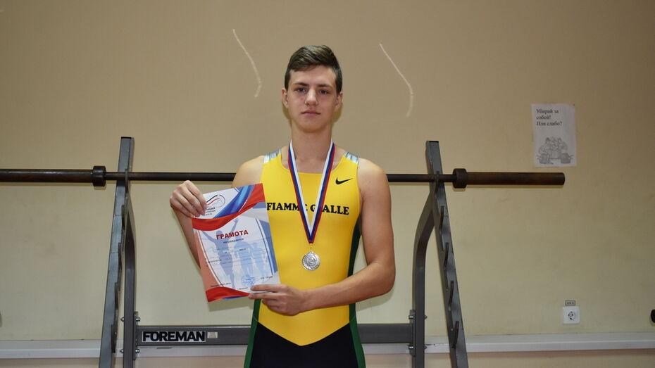 Борисоглебский легкоатлет завоевал «серебро» на Кубке области