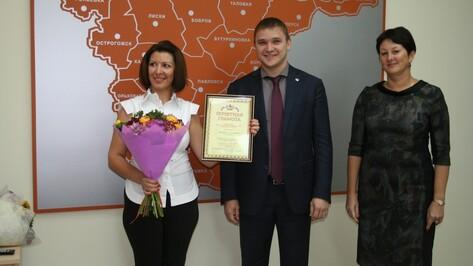 Павловчане победили в региональном этапе конкурса «Лучший МФЦ Воронежской области»