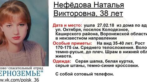 В Воронежской области пропала 38-летняя женщина