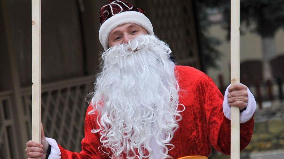 Восемь добрых дел. Кому помочь в Воронеже на Новый год