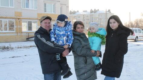 Субсидии на долевое строительство получили 4 хохольские семьи