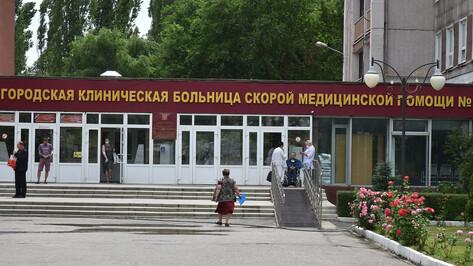 Главврач о состоянии пострадавших от взрыва автобуса в Воронеже: «Прогноз внушает оптимизм»