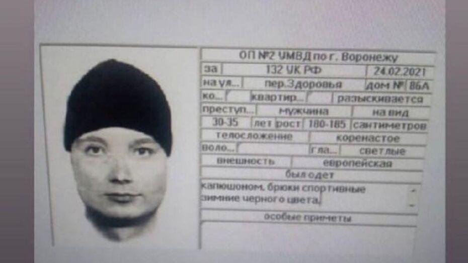 Воронежцам показали фоторобот напугавшего ребенка эксгибициониста