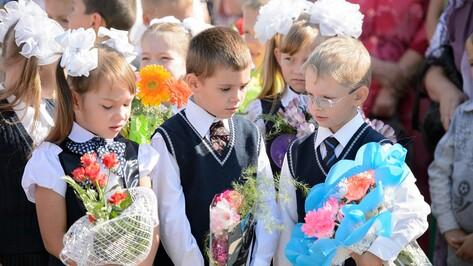 В Воронеже в школы отправятся почти 10 тыс первоклассников