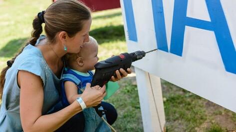 В Воронеже эксперты научат мам бизнесу в декрете