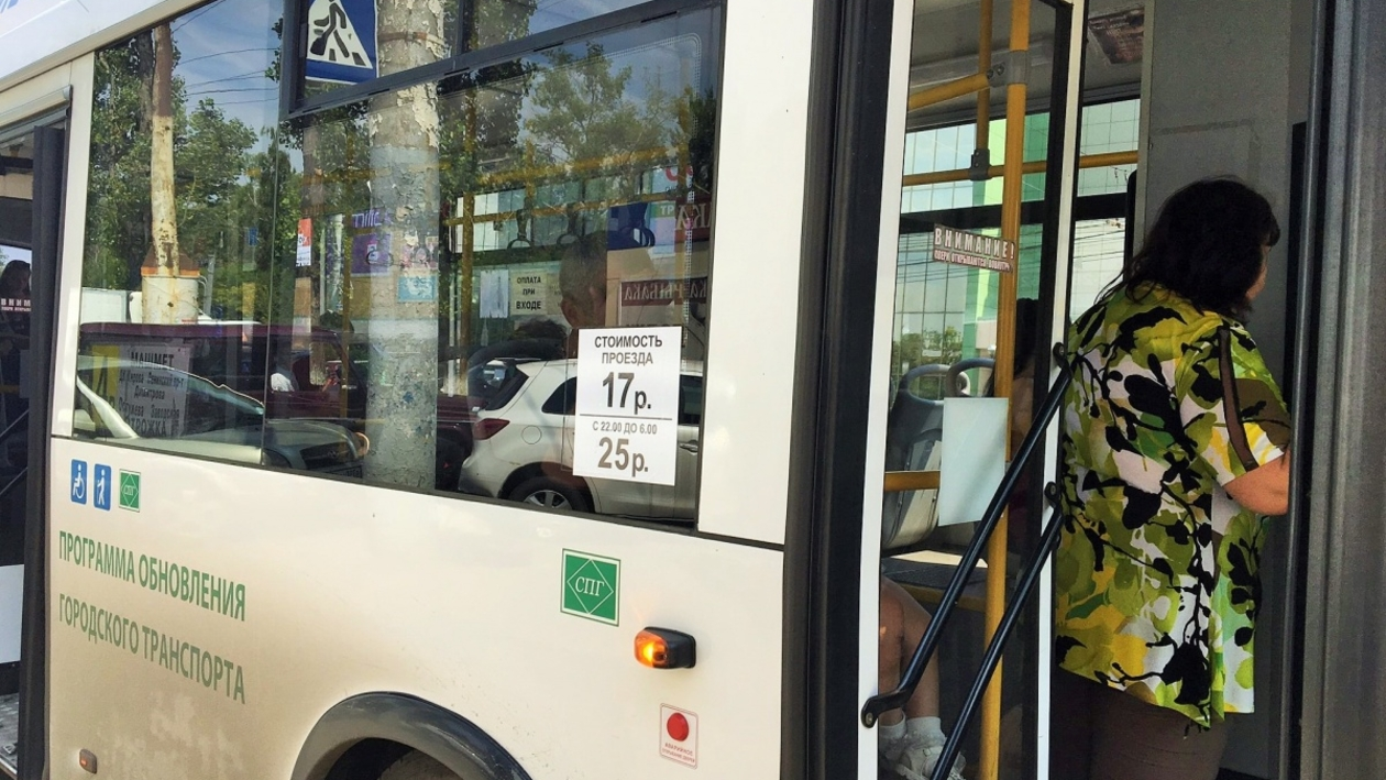 Сутки по 17 рублей. Как воронежцы встретили подорожание проезда
