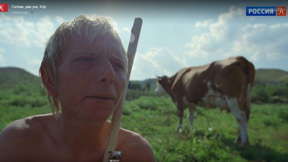 Фильм с участием острогожского пастуха показали на канале «Культура»