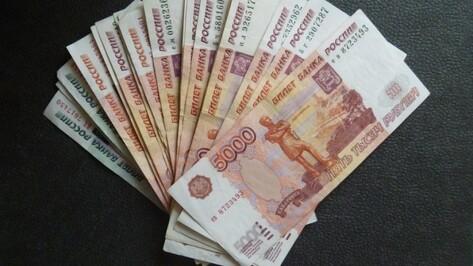 В Воронеже глава фирмы незаконно получила субсидии на оборудование рабочих мест инвалидов