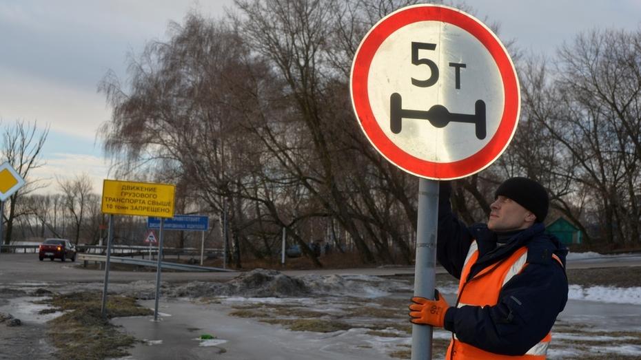 В Нижнедевицком районе ограничат нагрузку на региональные дороги