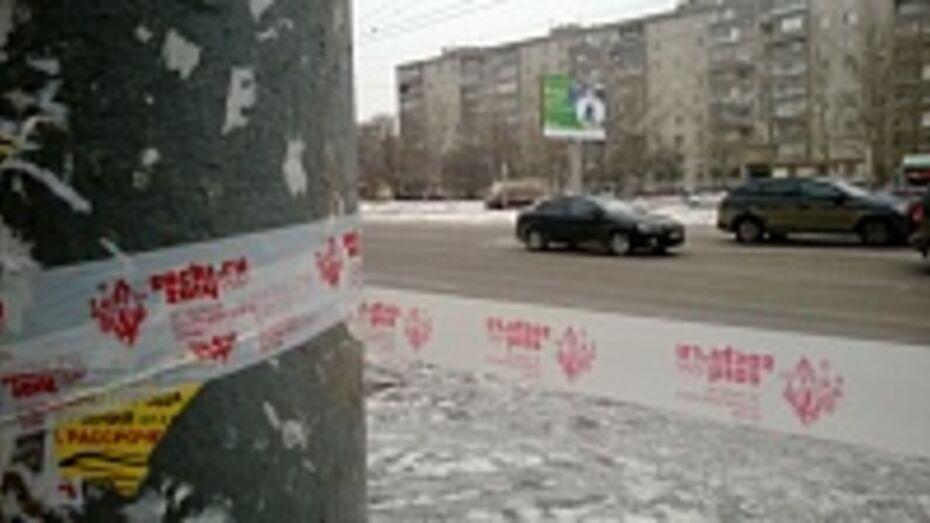 В Северном микрорайоне Воронежа готовы встретить эстафету олимпийского огня