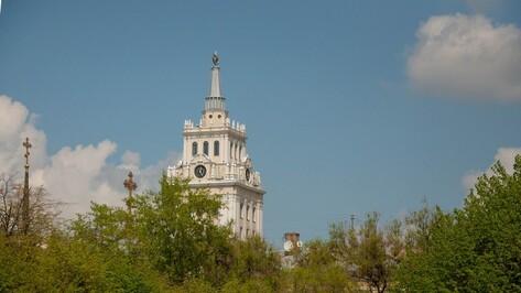 Летняя школа по правам человека в Воронеже пройдет с 4 по 8 июля
