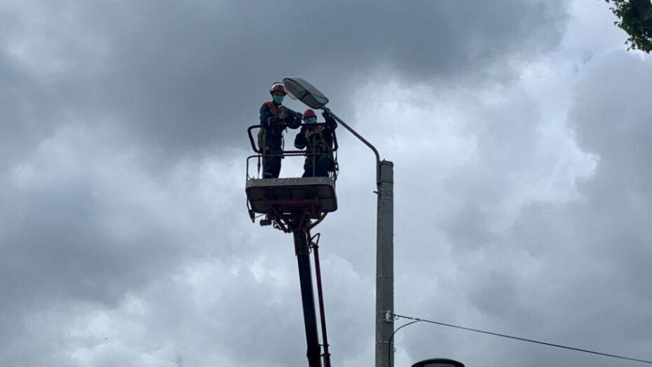 В 3 селах Нижнедевицкого района модернизировали уличное освещение