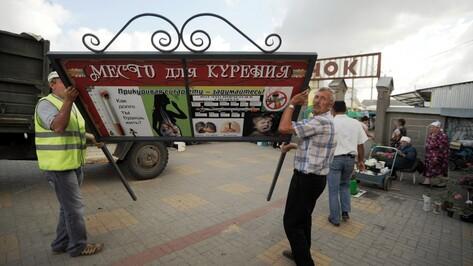 Воронежские эксперты: «Денег на еду не хватает – экономят на сигаретах»
