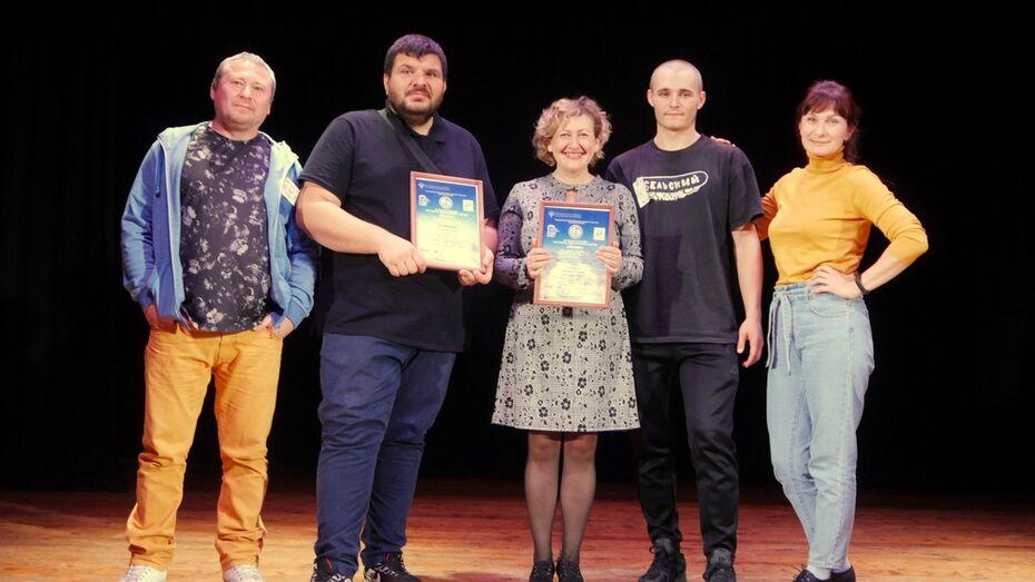 Бобровские актеры стали лауреатами Всероссийского фестиваля «Успех»