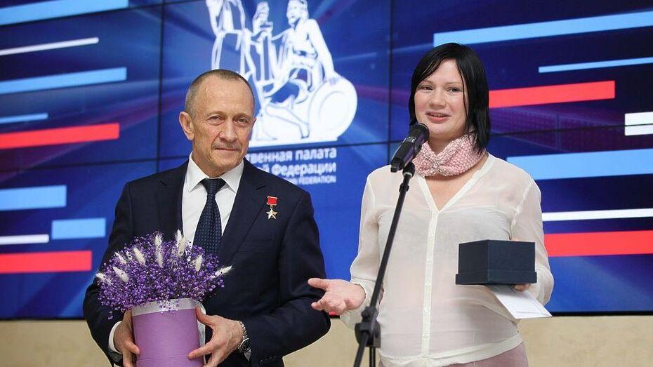 Жительница Новой Усмани стала лауреатом Международной премии МИРа