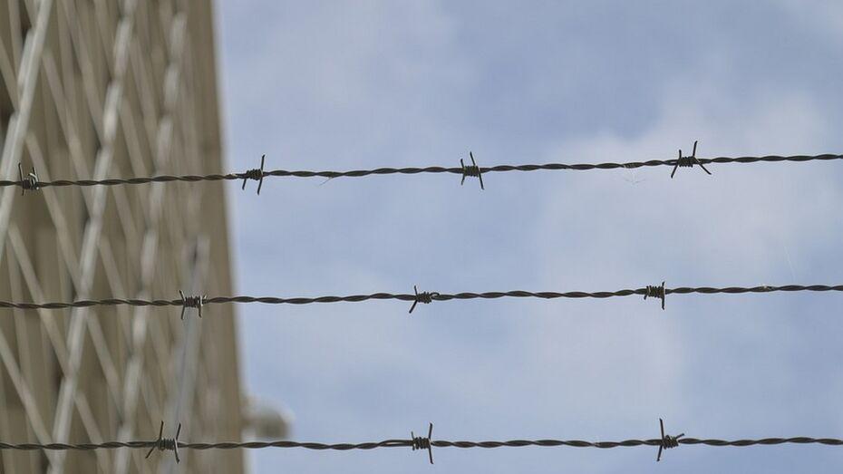 Лискинец отправится в тюрьму за хранение и сбыт героина