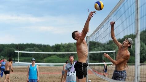 На чемпионате по пляжному волейболу в Воронеже выступил игрок Суперлиги