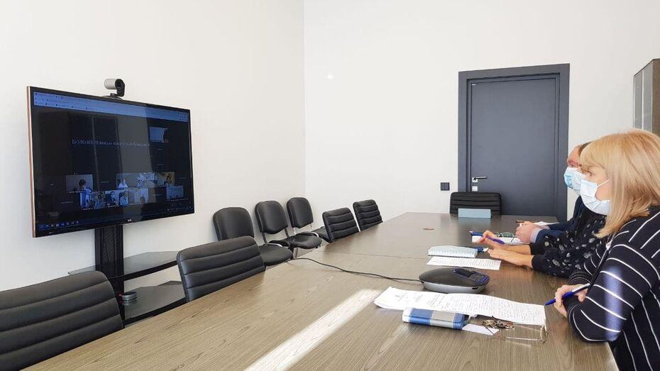 Воронежский облздрав провел онлайн-конференцию для 45 медучреждений