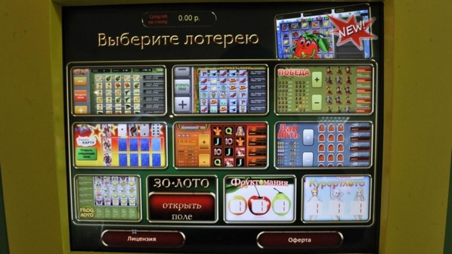 В Лисках организаторы подпольного казино пойдут под суд