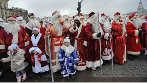 В центре Воронежа перекроют движение из-за парада Дедов Морозов