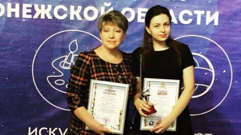 Верхнемамонского учителя наградили за поддержку талантливой молодежи