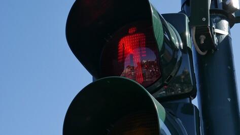 Реконструкцию устаревших светофоров в Воронеже завершат в 2018 году